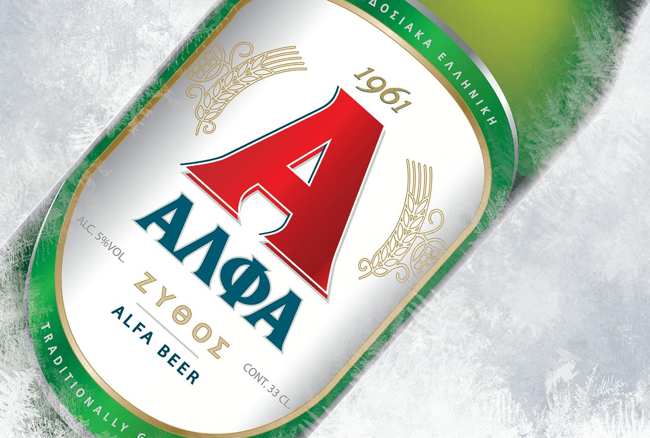 The Best Greek Beers