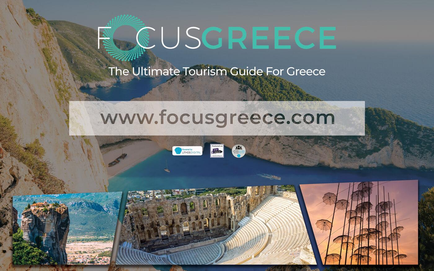 Focus Greece - The Ultimate Tourism Guide For Greece 97e22018257